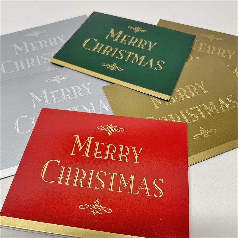 紙モノ雑貨 ヴィンテージ クリスマスカード型 プレゼント用タグ6枚セット