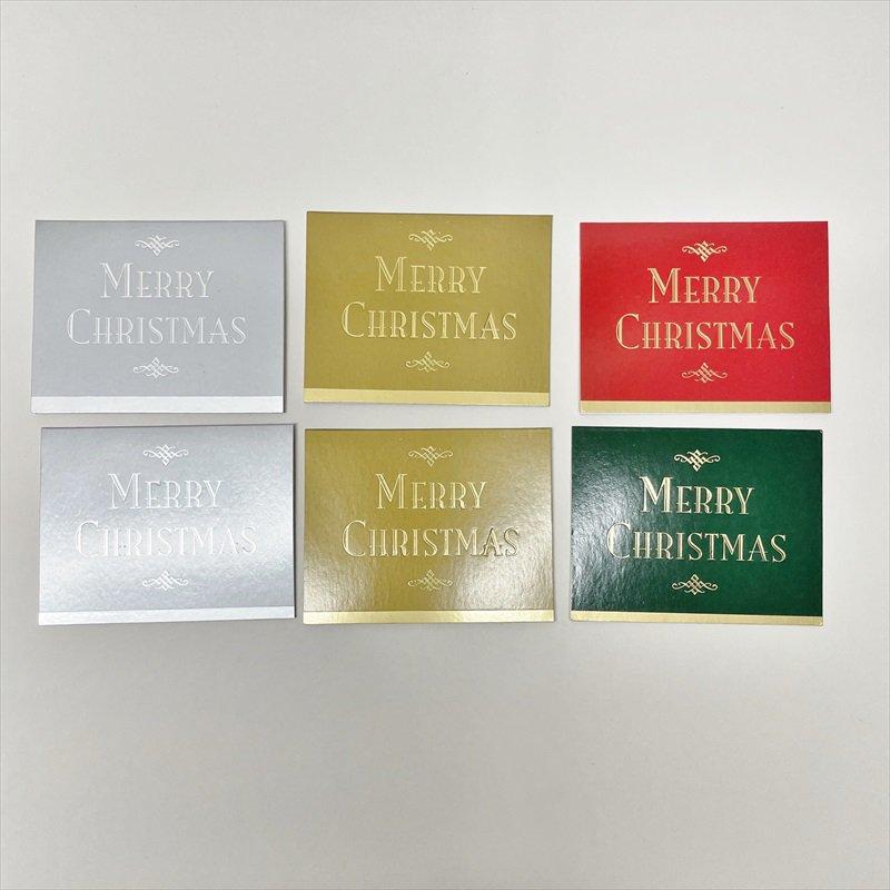 紙モノ雑貨 ヴィンテージ クリスマスカード型 プレゼント用タグ6枚セット【画像2】