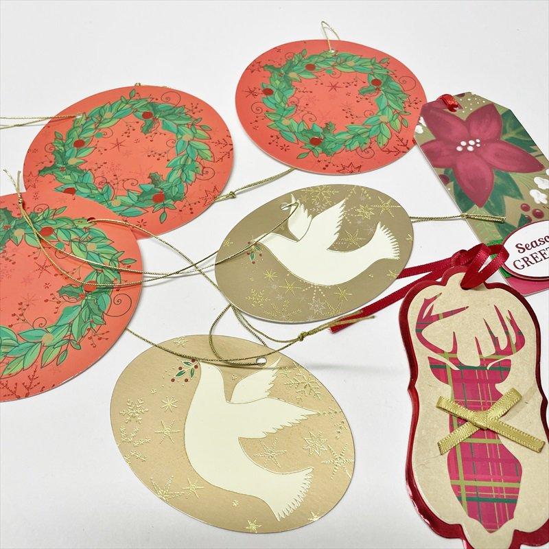 紙モノ雑貨 ヴィンテージ クリスマスプレゼント用ひも付きタグ 7枚セット