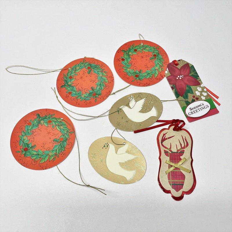 紙モノ雑貨 ヴィンテージ クリスマスプレゼント用ひも付きタグ 7枚セット【画像2】