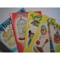 ヴィンテージ雑貨 ビンテージ・トレーシング&塗り絵本・4冊セット