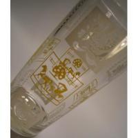アメリカンミルクグラスブランド ヘーゼルアトラス・ホワイト&イエロー・カントリープリントグラス