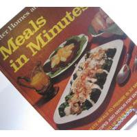 レシピブック 1973年ビンテージクッキングブック「Meals in Minutes」