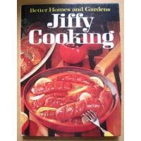 レシピブック ビンテージ・クッキングブック「Jiffy Cooking」