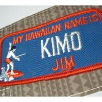 ハンドメイド用タグ&パッチ&アップリケ&ワッペン ビンテージワッペン・デッドストック「KIMO ~ My Hawaiian Name」