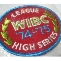 ハンドメイド用タグ&パッチ&アップリケ&ワッペン ビンテージワッペン・デッドストック「WIBC 74-75 High Series」ボーリング