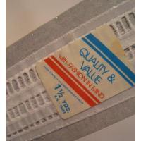 シームテープ&トリム 未使用・ホワイトスクエア・ライトトリム