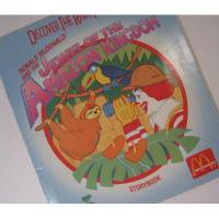 レストラン&企業系発行ブックス マクドナルド・Jewel of the Amazon Kiingdom・ストーリーブック