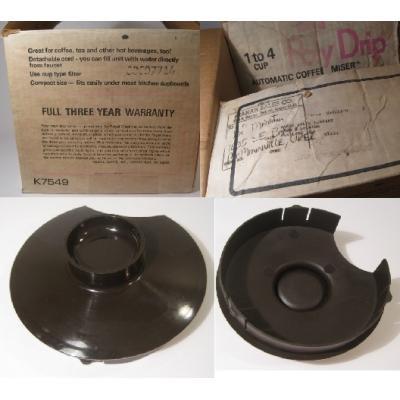 ボックス付・Regal Poly Drip 1-4 Cup用コーヒーメーカー・コーヒーフィルタ付【画像2】