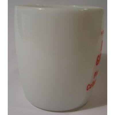 ヘーゼルアトラス「Have a cup on us