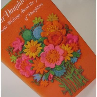 小さなギフトブック ビンテージ・ミニブック「1969年・ホールマーク・Dear Daughter」