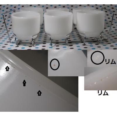アンカーホッキング・ディナーウェアーシリーズ・ホワイトカップ6個セット・ラック付【画像2】