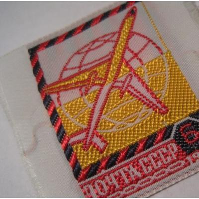 ハンドメイド用タグ&パッチ&アップリケ&ワッペン ビンテージ・デッドストック・刺繍タグ「切手風・エアプレーン」