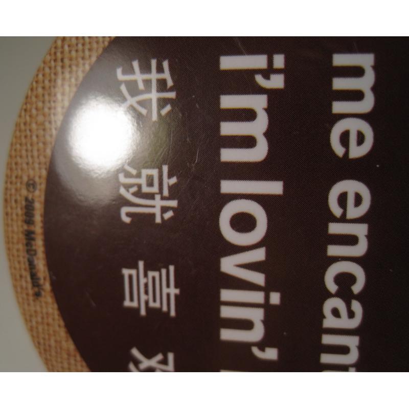 ビンテージTIN缶バッチ・マクドナルド・McCafe・インターナショナル【画像3】