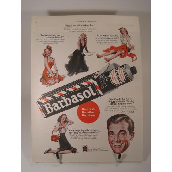 ヴィンテージ広告・アメリカ・シェービングクリーム・1949年【画像2】