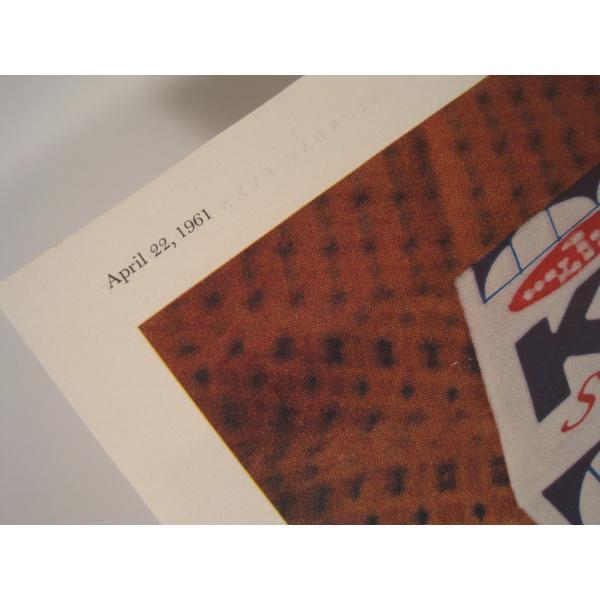 ヴィンテージ広告・クリスピークラッカー・1961年【画像3】