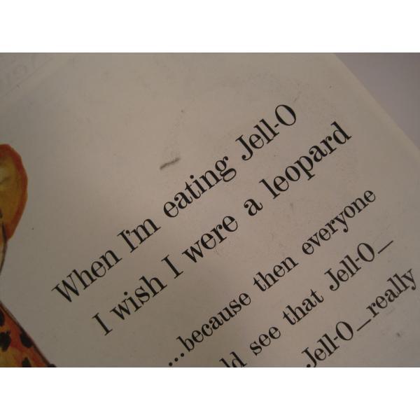 ヴィンテージ広告・アメリカ・ジェロ・JELLO・1954年【画像4】