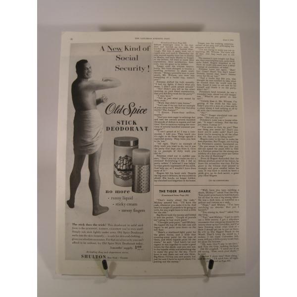 ヴィンテージ広告・アメリカ・ジェロ・JELLO・1954年【画像6】