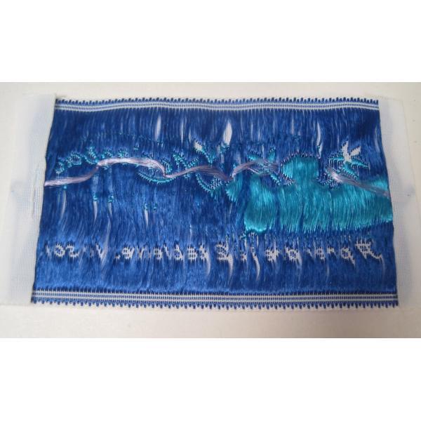 ビンテージ・デッドストック・刺繍タグ・Tablettes Merienbad・ピンクのお花とブルーアクセント【画像5】