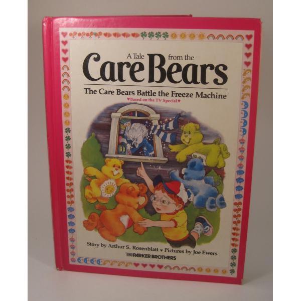 ヴィンテージ絵本・ケアベア・The Care Bears Battle the Freeze Machine【画像2】