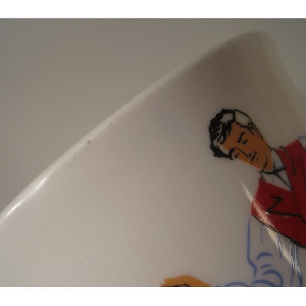 フィッギオ・ノルゲ・ノールウェイ・Hardanger Dancers by Figgjo・カップ&ソーサー【A】大量入荷につき期間限定ご奉仕価格!【画像26】