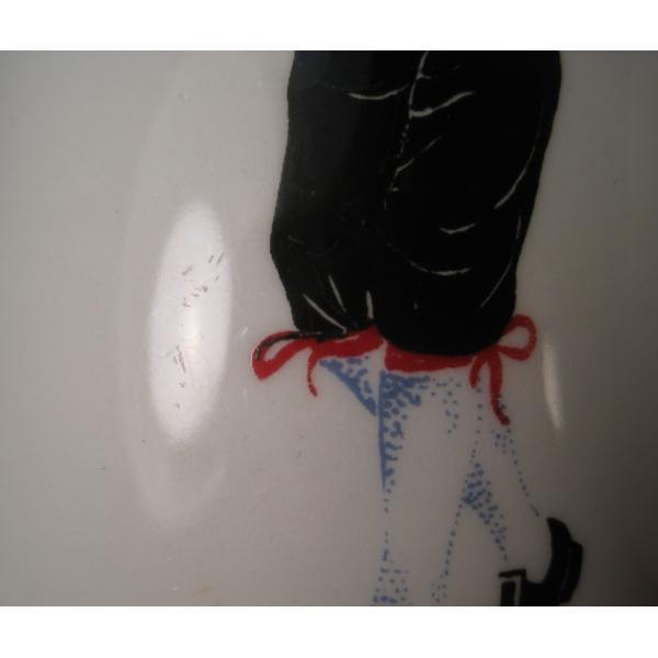 フィッギオ・ノルゲ・ノールウェイ・Hardanger Dancers by Figgjo・マグ【大】【A】大量入荷につき期間限定ご奉仕価格!【画像12】