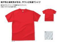 300 ドライ半袖Tシャツ