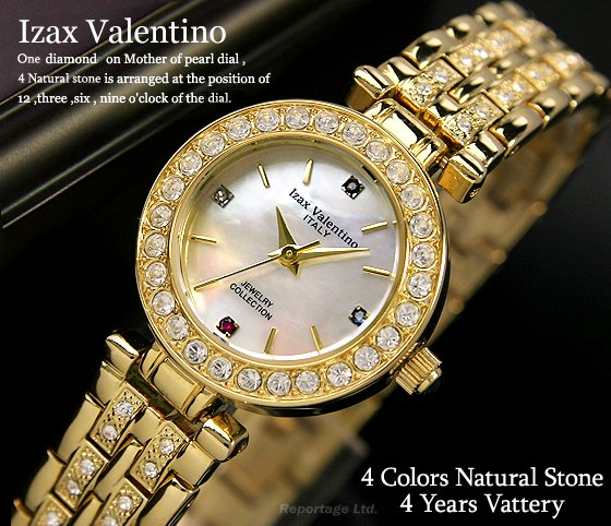【Izax Valentino】アイザック バレンチノ 豪華天然宝石4石 四神相応ダイヤ 4年電池(IVL6500-2)