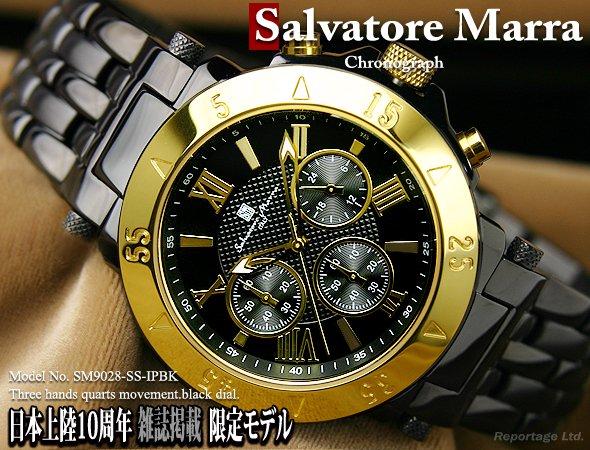 送料無料☆レアモデル【Salvatore Marra】クロノ腕時計IP(SM9028-SS-IPBK)