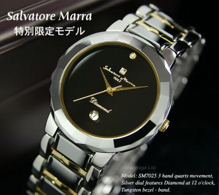 送料無料!レアモデル【Salvatore Marra】タングステン&天然ダイヤ メンズ腕時計(SM7025-BK)