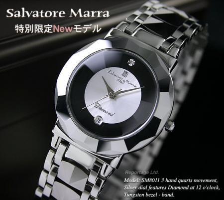 レアモデル!【Salvatore Marra】超硬タングステン&天然ダイヤ メンズ腕時計(SM8011-SVBK)