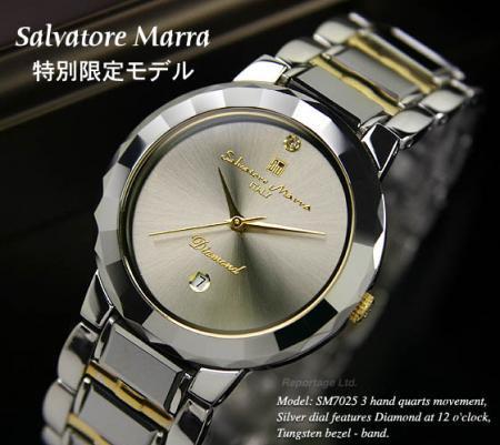 大特価【Salvatore Marra】タングステン&天然ダイヤ メンズ腕時計(SM7025-SV)