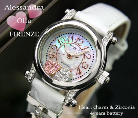 【Alessandra Olla】4年電池チャーム付本革ベルト時計ホワイト(AO-4110-2WH)