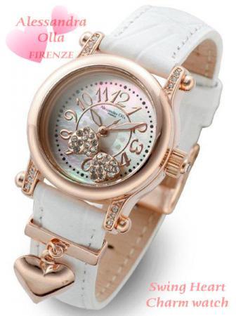 【Alessandra Olla】4年電池チャーム付本革ベルト時計ホワイト(AO-4110-4WH)